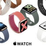 『【すごい】Apple Watch世界で爆売れ!販売台数がスイス時計業界全体を上回る快挙!!』の画像