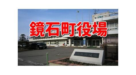 須賀川 市 コロナ 須賀川市公式ホームページ