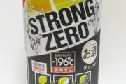 【新型コロナ】ストロングゼロでアルコール消毒液は作れないの???