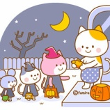 『【クリップアート】ハロウィンのお菓子をもらうネコのイラスト』の画像