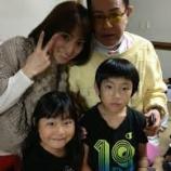『加藤茶の前妻と子供画像!離婚した理由が酷いw綾菜が結婚した本当の理由も判明wwwwww』の画像
