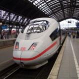 『ヨーロッパの旅 ~【ICE オランダアムステルダムへ】』の画像
