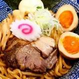『平成31年☆麺初め! 吉祥寺の油そばぶぶか本店』の画像