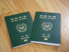 【衝撃の事実】 韓国のパスポート、すべて日本製だったwwwwwww こいつらほんと何も作れないんだなwwwwwww