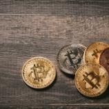『仮想通貨バブル』の画像