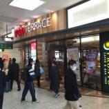 『豊橋・名古屋方面へ行く人にオススメ情報! 豊橋駅の改札内がリニューアルされてメッチャお店が増えた件』の画像
