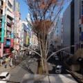 立川と町田ってどっちのほうが住むのにええやろか?