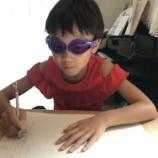 『夏休みの宿題「読書感想文」と水中メガネで、AI時代に活躍できる力を鍛える。』の画像