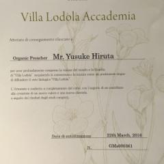 【ヴィラロドラ】オーガニックプリーチャーの資格を取得しました