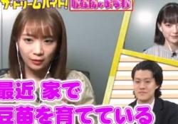 """【驚愕】秋元真夏、""""アレ""""を育てている・・・?!"""
