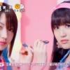 【イマパラ】太田夢莉 vs 矢吹奈子 wwwwwwwwww