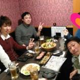 『2/20 赤坂で食事会』の画像