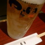 『京都生まれのお好み焼風「わらい焼き」を@錦わらい伊丹池尻店』の画像