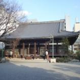 『いつか行きたい日本の名所 本能寺』の画像