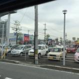 『岡崎市内です。』の画像
