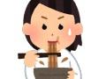 【画像】女さん、空腹のあまりとんでもないラーメンの食い方をするwwwww
