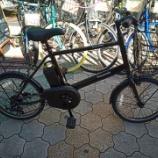 『パナソニック ヴェロスターミニ 電動自転車』の画像