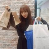 『【乃木坂46】菓子袋を山ほど持った新内眞衣さんがこちらwwwwww』の画像