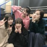 『【乃木坂46】鈴木絢音、ひめたんになるwwwwww』の画像