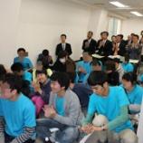 『【早稲田】国会議員の方々による視察』の画像