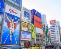 【朗報】「大阪都構想」賛成派が支持拡大 山本太郎&立憲が逆効果にwwwwwwwwww
