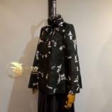 『セミオーダー フレアーリボンジャケットをご紹介いたします。』の画像
