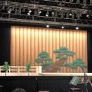 2020年9月14日 大阪クラシック2020 第5公演 Zepp Nanba(Osaka) ≪特別企画 クラシック&能≫