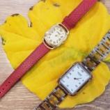 『お買得☆ビンテージのエルメス腕時計』の画像
