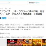 なんでも情報局@ちゃぃのラグナロクオンライン日記ブログ for Ragnarok Online YggdrasillNETWORKServer&BreidablikWorld