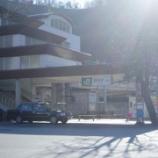 『2012/1/8猿橋駅から百蔵山、扇山、四方津駅』の画像