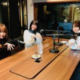 『[動画]2018.12.07 TOKYO FM「コエチャン!」内 コーナー「アイ(ハート)(ラブ)クラゲ」【=LOVE(イコールラブ) 野口衣織】』の画像