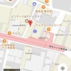 RMU麻雀アスリート鶴海ひかるのブログ
