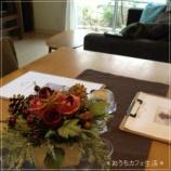 『2月のある日のレッスン』の画像