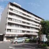 『★売買★11/6京阪出町柳エリア2LDK分譲中古マンション』の画像