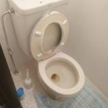『大阪府八尾市山本町北 トイレの流れが悪い 詰まり除去』の画像