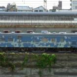 『尾久に残っていた検測車マヤ34-2004』の画像