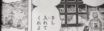 【画像】尾田栄一郎「ドフラミンゴは毎日新聞を読んでいません」
