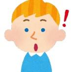 【絶望】ビルゲイツ子供「よっしゃ親ガチャSSRや!」 ビルゲイツ「子供には資産の1%しか相続させない」