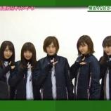 『本田翼、欅坂46のセンターを陣取る・・・』の画像