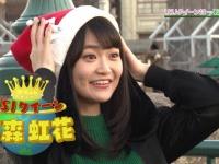 【欅坂46】なんだかんだ仕事のある石森虹花wwwwww