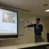 『k-Biz第1回チャレンジセミナー開催 小倉さんと中島さんのトークで盛り上がりました!』の画像