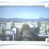 『【画像】今日の近藤奈央さん 5.14』の画像