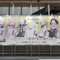 【ブルーアーカイブ】裏切り者レースにペロロ参戦!