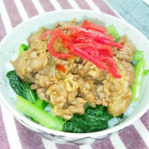 小松菜と牛肉のピリ辛丼
