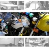 『バイクの教習で必要なもの@うらわ自動車教習所』の画像