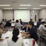 『Seki-Biz(セキビズ)満員御礼!!ブログセミナー開催!①』の画像