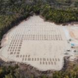 『発電出力1.8MW 山口県太陽光発電所建設中』の画像
