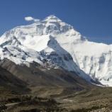 『行った気になる世界遺産 サガルマータ国立公園』の画像