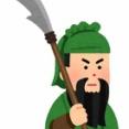 三国志の登場人物「ウワァ関羽だァッ!!軍神じゃねーかッ!!」なんでみんなそんなに関羽を恐れるの