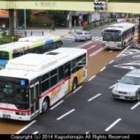 『名鉄バス 三菱エアロスター BJG-MP37TMF エコハイブリッド(朱) ②』の画像